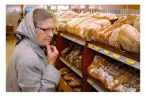 Хлеб в Таразе подорожал на 32 процента, мясо — на 14 процентов