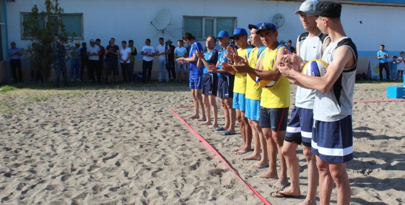 ДВД Жамбылской области провел соревнования по пляжному волейболу