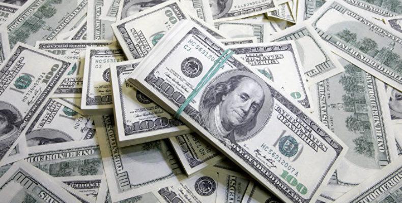 ЕБРР предоставит заем на 45 миллионов долларов банку ЦентрКредит в Казахстане