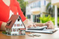 7-20-25: обсуждены планы реализации строительства жилья