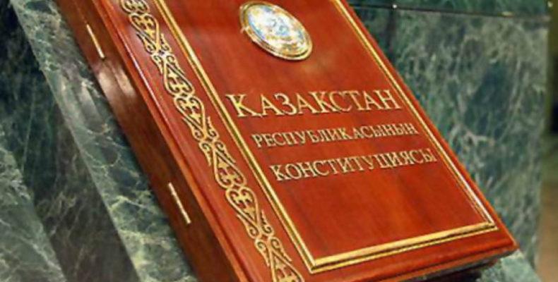 В честь Дня Конституции в Таразе пройдет праздничный концерт