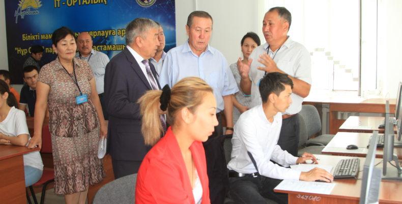 «Цифровой Казахстан»: мечты сбываются!