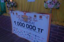 Миллион на проведение свадьбы разыгрывают в Таразе