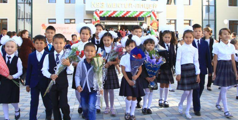 Девять новых школ открыли в Жамбылской области первого сентября