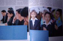Вышел шестой номер журнала СЭР