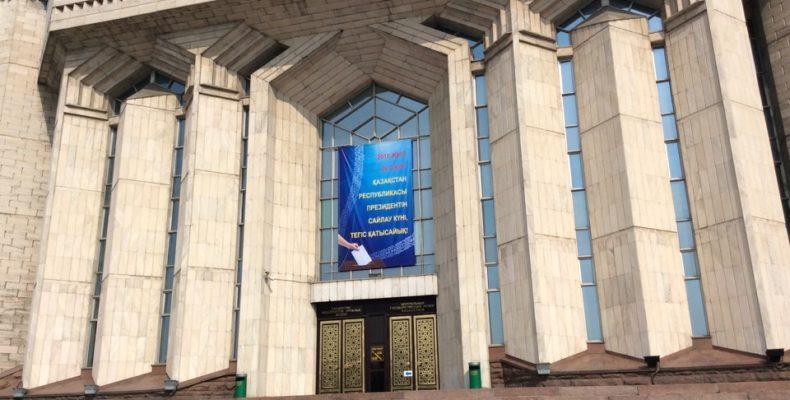 АЛМАТЫ: выставки, ярмарки, музейные экспозиции