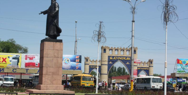 «Памятник со всех сторон не прав». Как работает компания, выигравшая в Жамбылской области 15 тендеров за один день
