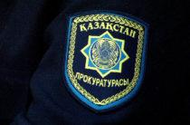 Назначен первый заместитель прокурораЖамбылской области