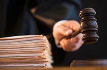 Президент указал, чего не хватает судам
