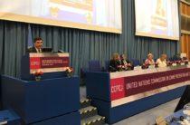 В Нур-Султане проведут Конгресс ООН по предупреждению преступности и уголовному правосудию