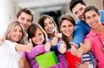Абитуриентам: Образование за рубежом