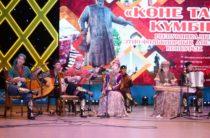 Сборник партитур кюев «Көне Тараз кумбірі» презентовали в Таразе