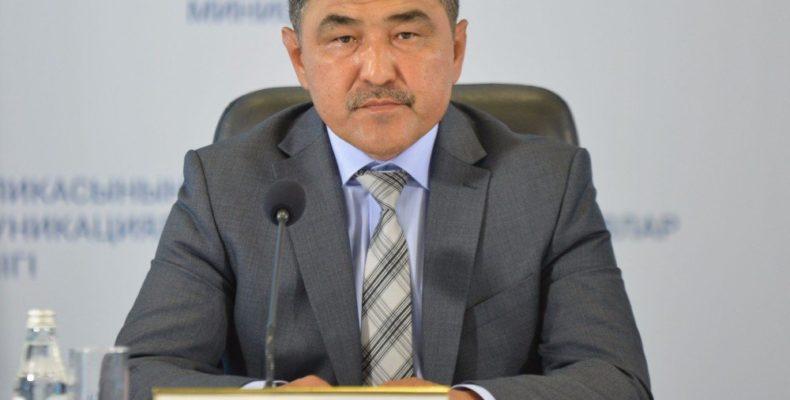 Аким Байзакского района сменился в Жамбылской области