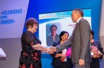 Кого и как наградили на августовской конференции учителей Жамбылской области
