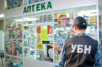 В ходе ОПМ «Допинг» выявлено  около 20 фактов наркоправонарушений