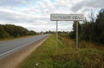 Экономику простых вещей будут развивать в селах Жамбылской области