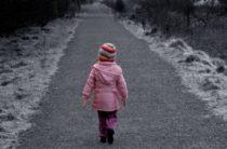 Более 50 случаев пропажи детей в Жамбылской области зафиксировано в 2019 году