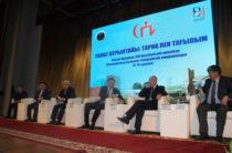Вице-Премьер Бердибек Сапарбаев побывал на Международной конференции «Таласский курултай: история и память»