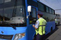 В ходе ОПМ «Автобус» выявлено более 4,3 тысячи правонарушений