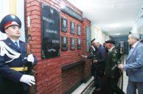 Имя бывшего сотрудника УССО Сейтхана Дуйсенбаева увековечили в департаменте полиции Жамбылской области
