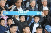 Болельщики «Тараза» выражают благодарность акиму области и руководству ФК «Тараз»