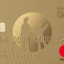 Kaspi Gold — лучшая карточка 2019 года