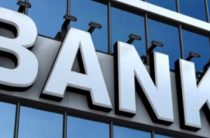 Народное голосование: выберем лучший банк Казахстана!
