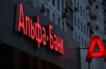 Народное голосование: Альфа банк – лучший банк Казахстана по версии журнала СЭР