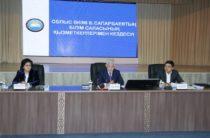 Бердибек Сапарбаев: государство предпринимает масштабные шаги для учителей, и общество вправе ждать качественного образования