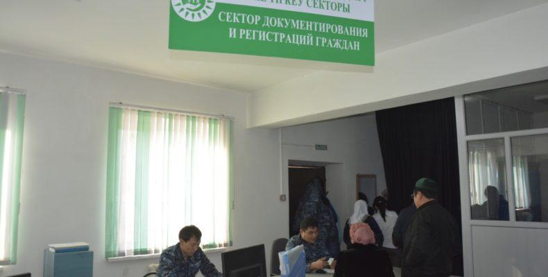 Жителям Кордая восстановили более двух тысяч документов