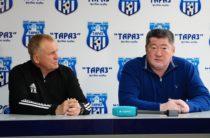 Задача ФК «Тараз» на сезон — первая шестерка