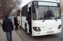 Акимат города Тараза объяснил перебои с автобусами
