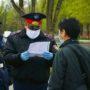 Жамбылские полицейские переходят на пеший режим патрулирования