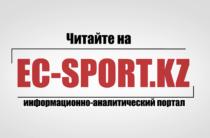 АНАЛИЗИРУЙТЕ ЭТО! — Портал «Эк-Спорт» набрал 7000 подписчиков