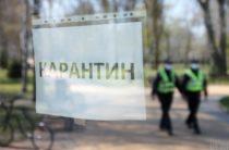 В Жамбылской области планируется следующий этап ослабления карантина