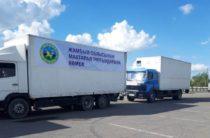 Жамбылская область направила гуманитарную помощь подтопленным селам Туркестанской области