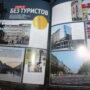 Кем Токаев работал в Джамбуле, и что сказала Ванга – в новом номере журнала «СЭР»