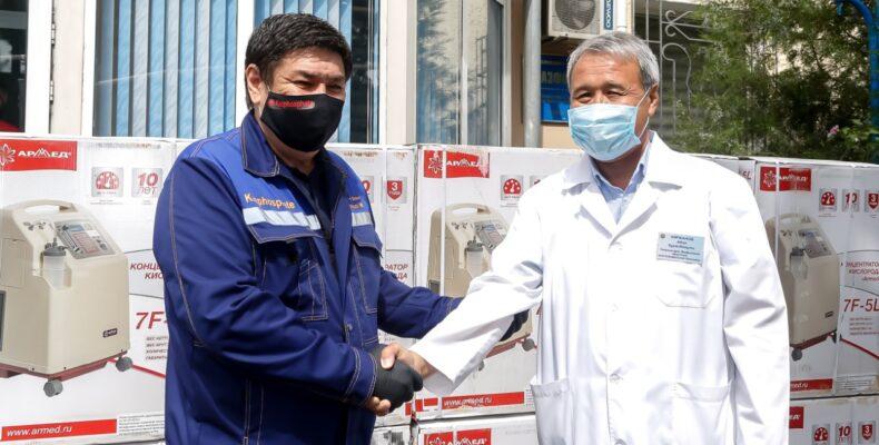 Как жамбылские предприниматели помогают бороться с коронавирусом