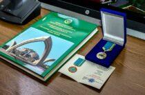 Ассамблея народа Казахстана отмечает 25-летие