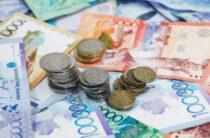 В Казахстане предложили выдавать гражданам пенсионные накопления на любые цели