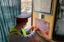 Фотографии 68 воров-карманников можно увидеть на улицах Тараза