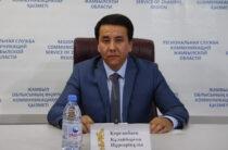 Кудайберген Корганбаев: Решается самая острая проблема Жамбылской области
