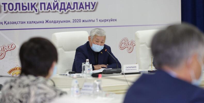 Бердибек Сапарбаев поблагодарил промышленников и предпринимателей