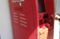 Будьте осторожны: Какие угрозы найдены в системе безопасности банковских карточек? — независимое расследование