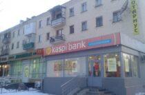 Почему Kaspi bank не останавливает мошенников?