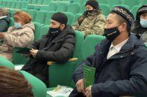 Adal Stop Covid: Встречи в Кордае