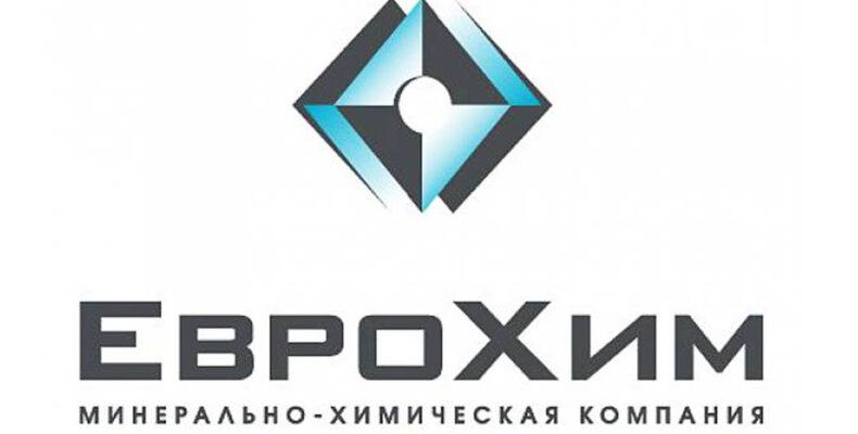 Опасны ли химические предприятия Сарысуского района?