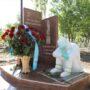 Память медицинских работников, погибших в борьбе с COVID-19, почтили в Таразе