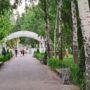 Парк Асановского периода