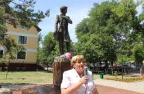 Как в Таразе отпраздновали день рождения Александра Пушкина